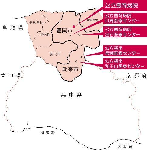 病院組合構成市、組合立5病院の配置、兵庫県での但馬地域の位置
